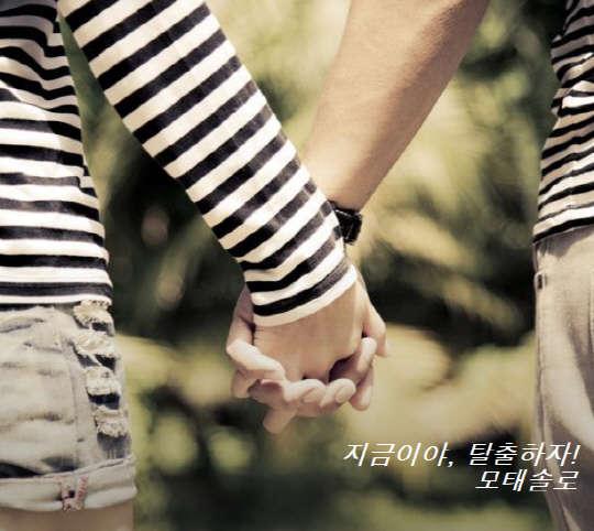 대구결혼정보회사 이승희결혼아카데미, 모태솔로탈출 프로젝트 인기